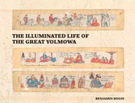 THE ILLUMINATED LIFE OF THE GREAT YOLMOWA by Benjamin Bogin