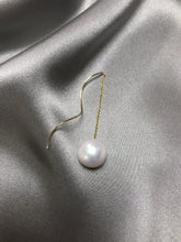 Load image into Gallery viewer, Wave - 14K Gold Filled Baroque Pearl Earring