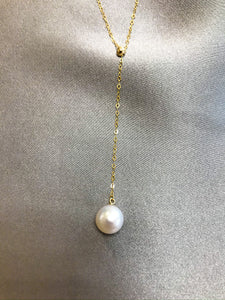 Nalia - Japanese Akoya Salt Water Pearl Necklace with 18K Gold Adjustable Chain