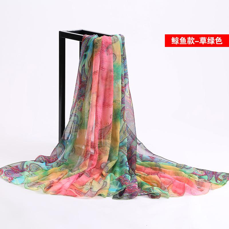 24 Color Printed Shawl Seaside Sunscreen Beach Towel Scarves