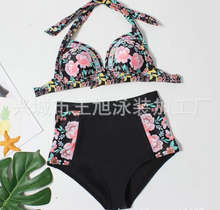 Load image into Gallery viewer, Multicolor Sexy Print High Waist Split Bikini