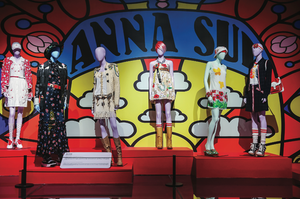 "Funding Arts Broward's A Night at the NSU Art Museum Featuring a Virtual Tour of ""The World of Anna Sui"" 4/19/21"