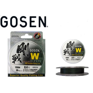 Gosen W Hard Type PE 150m Dark Green Baraided Fishing Line