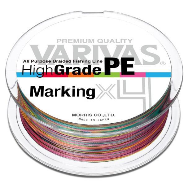 Varivas High Grade PE Marking X4 150m Type II