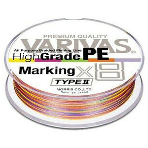 Varivas High Grade PE Marking X8 150m Type II