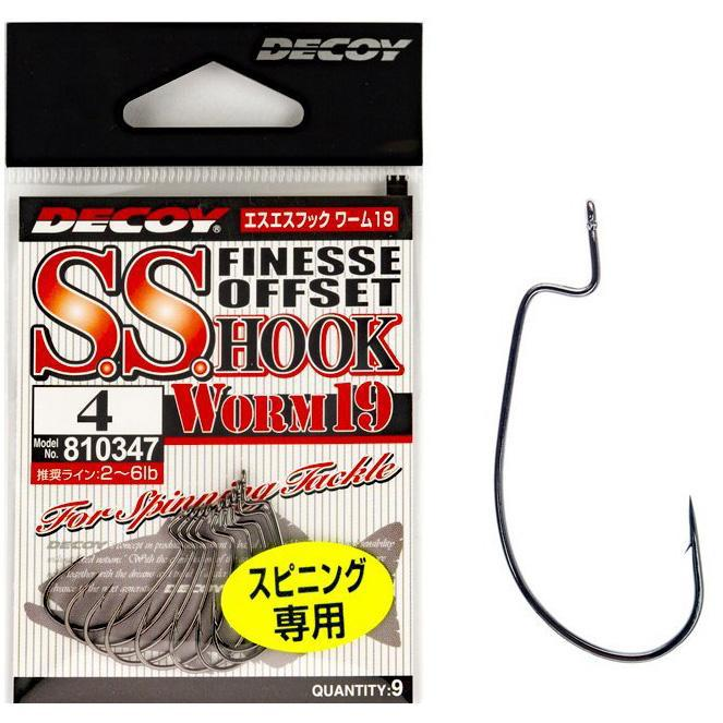 Decoy S.S. Finesse Offset Hook Worm19