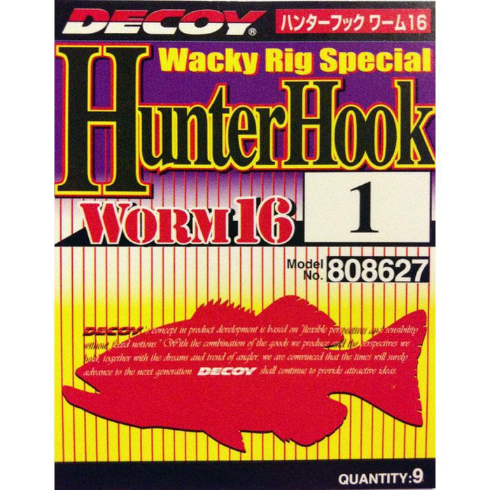 Decoy Hunter Hook Worm16