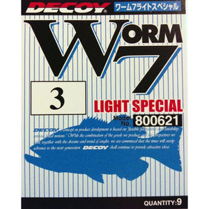 Decoy Worm7 Light Special