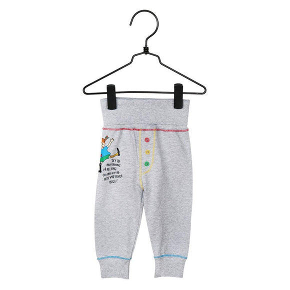Baby Broek / Pants Quote Gray – Pippi Langkous