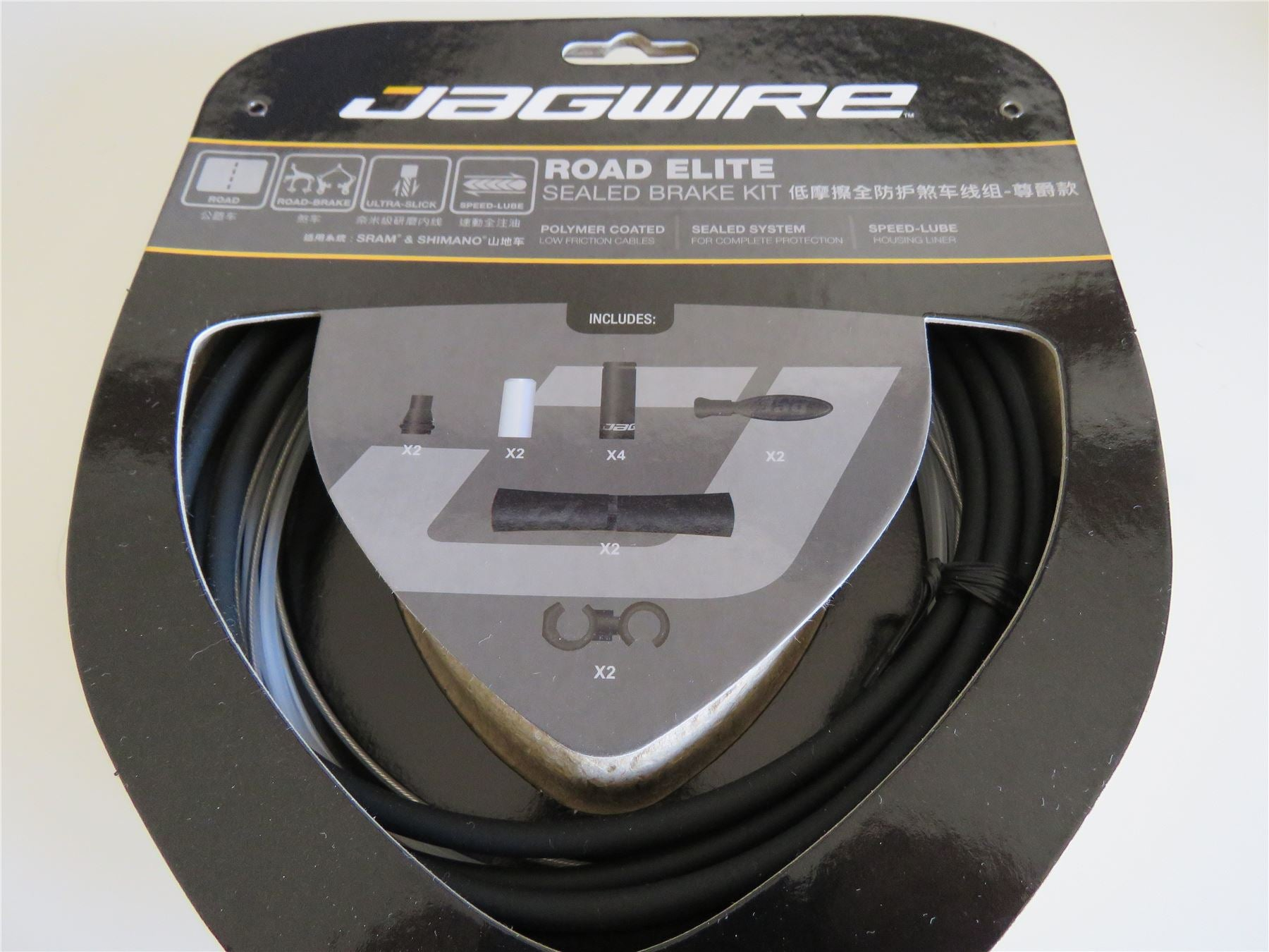 Jagwire Road Elite Sealed Brake Kit BLACK
