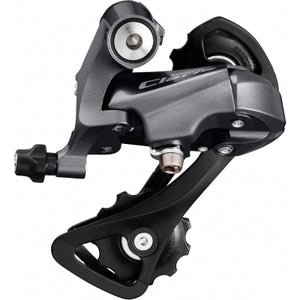 Shimano Claris R2000 8 Speed Rear Derailleur