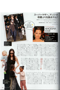 Angelina Jolie and Shiloh Jolie Pitt