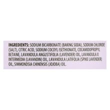Load image into Gallery viewer, Aura Cacia - Foam Bath Relaxing Lavender - 14 Oz