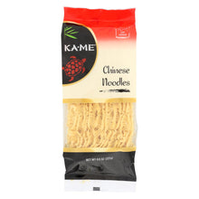 Load image into Gallery viewer, Ka'me Chinese Plain Noodles - Case Of 6 - 8 Oz.