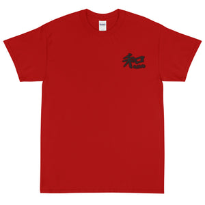 "PEACE GANG "" Kanji "" Embroidered Short Sleeve T-Shirt"