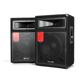 "Dixon 12"" 600W DJ Speakers"