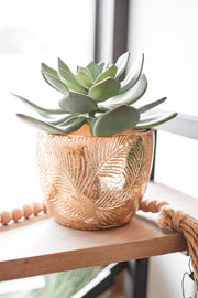 Gold Palm Leaf Planter