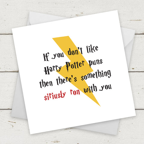 Harry Potter - There's something siriusly ron with you