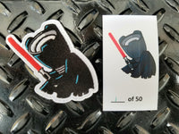 Lighth Vader Velcro Backed Embroidered Morale Patch