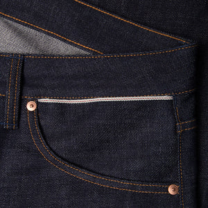 men's slim fit japanese selvedge denim jeans | indigo | benzak B-01 SLIM 15.5 oz. Kojima selvedge | sixth pocket