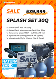 SPLASH SET 30Q