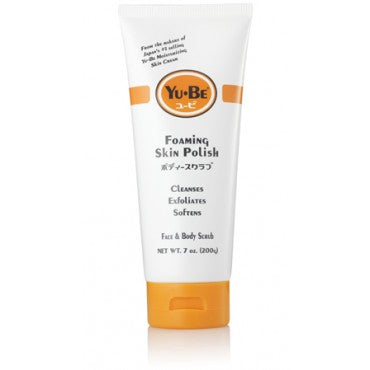 yube-foaming-skin-polish-tube-6-75-floz