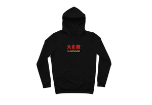 KARNAGE Collection X Hoodie Black