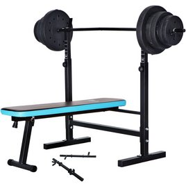 Weights bench ONLY