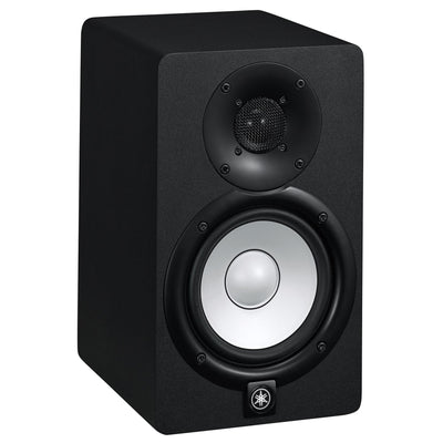 "Yamaha HS5 Powered 5"" Studio Monitor - Black"