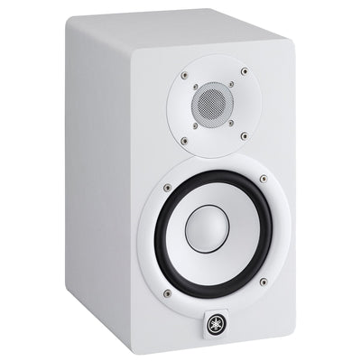 "Yamaha HS5 Powered 5"" Studio Monitor - White"
