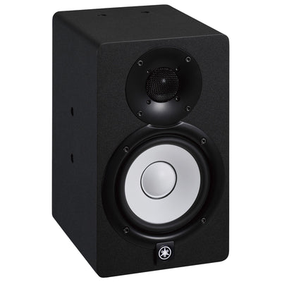 "Yamaha HS5I Powered 5"" Studio Monitor for Installation - Black"