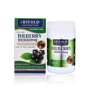 Rifold Bilberry 10000mg 60 Capsules