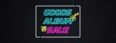 K-POP GOODS & ALBUM