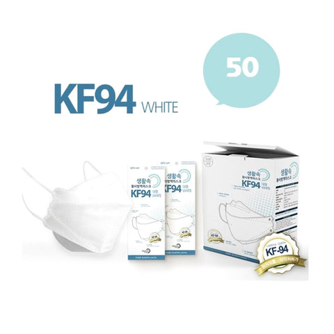 [CAREFUL] KF94 Mask 50pack White L Made in Korea