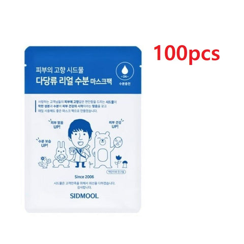 [Sidmool] Polysaccharide Real Moisturizing Soothing Mask Pack x 100pcs K-beauty - BEST BEAUTIP