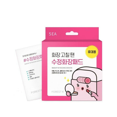 [FOREST N] Makeup Retouching Booster Pad 5EA K-beauty Portable Re-makeup Pad - BEST BEAUTIP