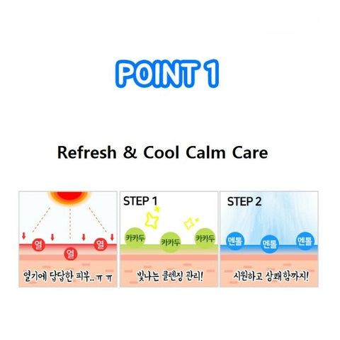 [Sidmool] Cooling Kakadu Amino Cleanser 500ml / 16.9oz K-beauty Refresh & Cool - BEST BEAUTIP