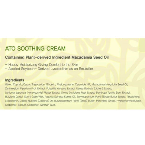[Sidmool] Ato Soothing Cream 110ml / 3.71oz K-beauty with Macadamia Seed Oil - BEST BEAUTIP