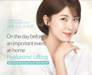 [WELLAGE] Real Hyaluronic Bio Capsule & Blue Solution 1day Kit 10ea K-beauty - BEST BEAUTIP