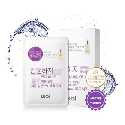 [isoi] Soothing & Moisture Mask for Sensitive Skin 20ml x 10pcs K-beauty - BEST BEAUTIP