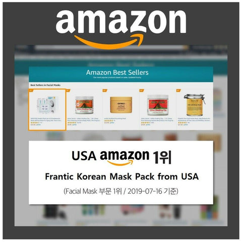 [SKIN1004] Pore Tightening & Lifting Pack ZOMBIE Pack Mask 1set (8ea) K-beauty - BEST BEAUTIP