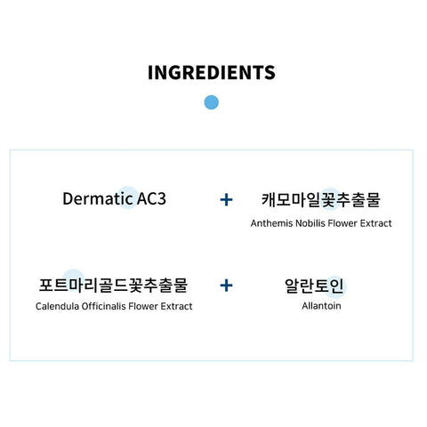 [DMS Dermoessential] Dermo Pure Cleansing Foam 100g / 3.52oz K-beauty - BEST BEAUTIP