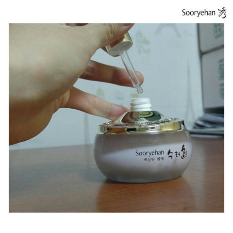 [Sooryehan] White Ginseng Ampoule 45ml / 1.52oz K-beauty - BEST BEAUTIP