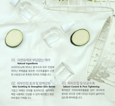 twinkidea - [Graymelin] Egg Plant Ampoule 30ml / 1oz with Rice Bran Water 70% K-beauty - Graymelin - Ampoules