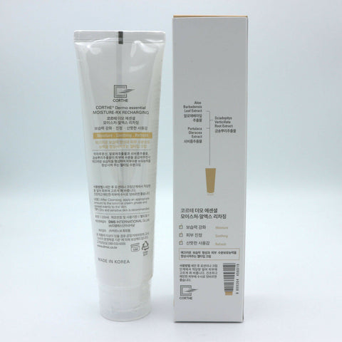 [DMS Dermoessential] Moisture-Rx Recharging 150ml/5oz Gel Type Cream K-beauty - BEST BEAUTIP