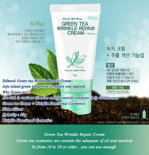 [Sidmool] Green Tea Wrinkle Repair Cream 50g / Green tea water 10% K-beauty - BEST BEAUTIP