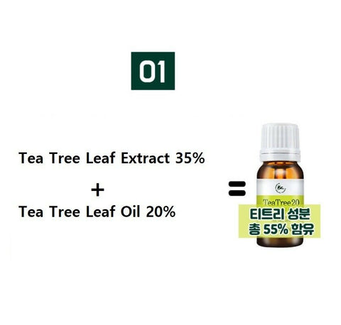 [Sidmool] Tea Tree Essentiel Oil 20 10ml / 0.33oz with Tea Tree Leaf 55% K-beauty - BEST BEAUTIP