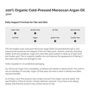 [The Ordinary] 100% Organic Cold-Pressed Moroccan Argan Oil 30ml / 1 fl.oz - BEST BEAUTIP