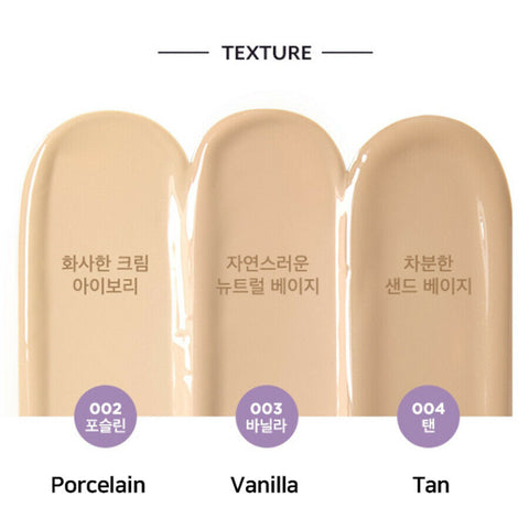 [PONY EFFECT] Glow Stay Cushion Foundation K-beauty 3 shades - BEST BEAUTIP