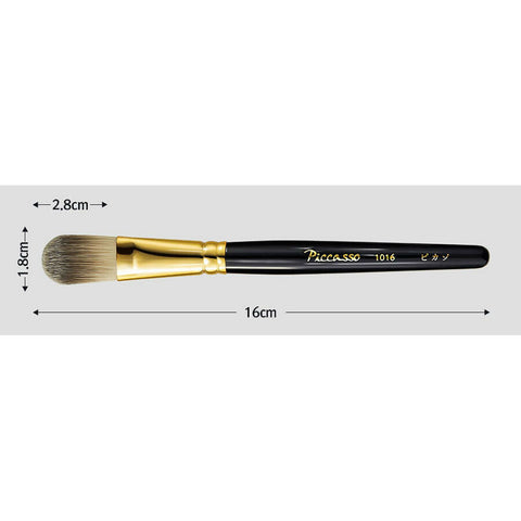 [PICCASSO Bursh] 1016 Foundation Brush 1EA Make up Brush - BEST BEAUTIP